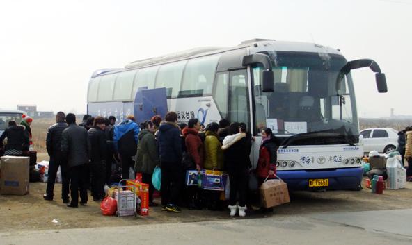 烟台到青岛巴士