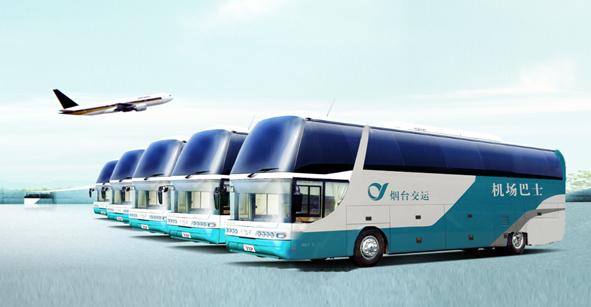 运行烟台蓬莱国际机场的4条机场巴士