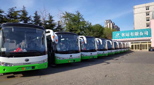 快速反应 城际公交公司迈出坚实步伐