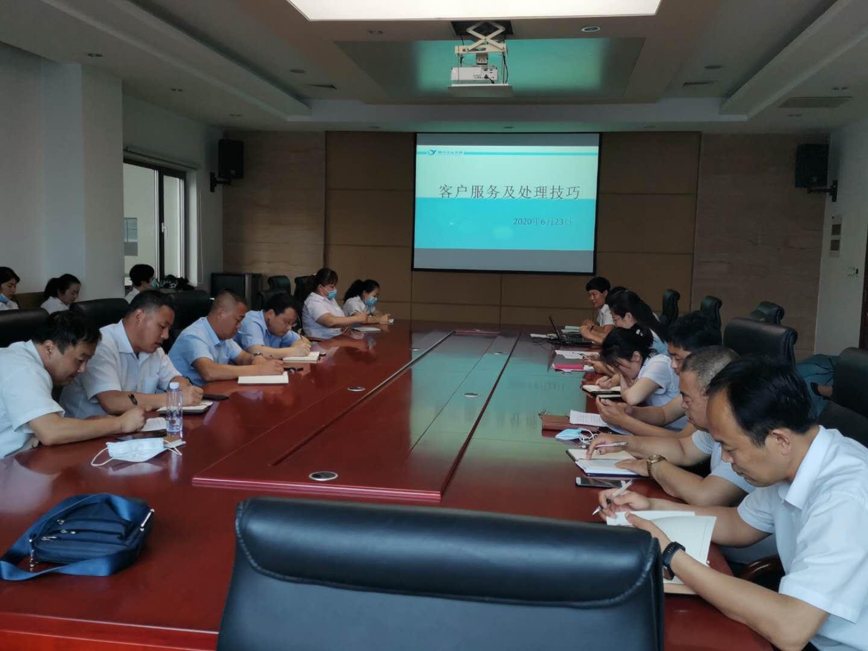集团举办客户服务及处理技巧培训
