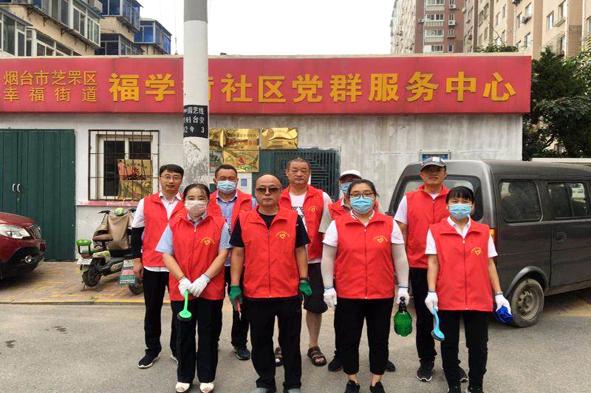"""二手车市场党总支赴""""双报到""""社区开展创城志愿服务活动"""